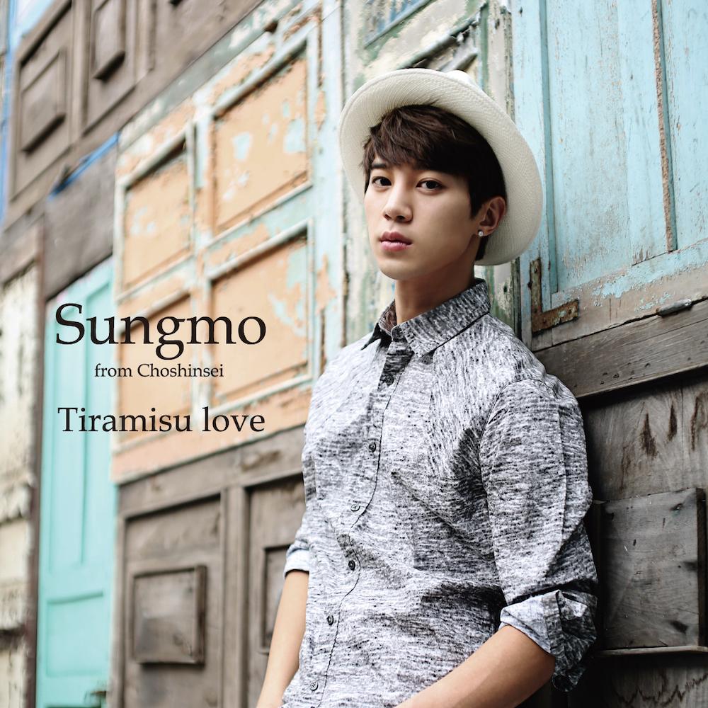 Tiramisu love Type-A
